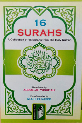 16 Surahs : A Collection of Sixteen-Surahs from Quranul Kareem with  Translation and Transliteration