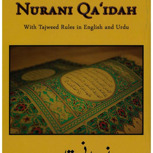 16 Surahs : A Collection of Sixteen-Surahs from Quranul Kareem with